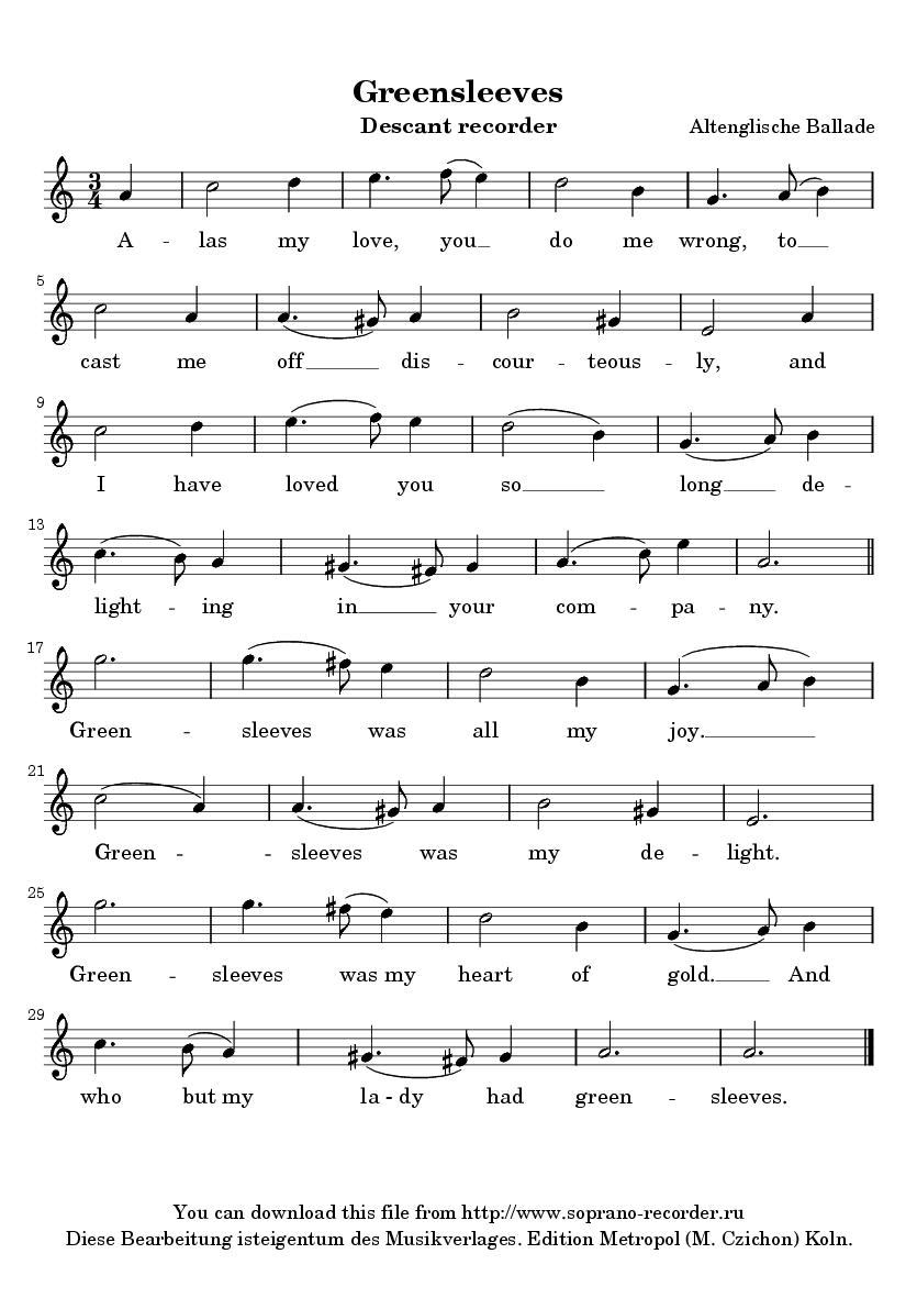 Песню Белая Мечта