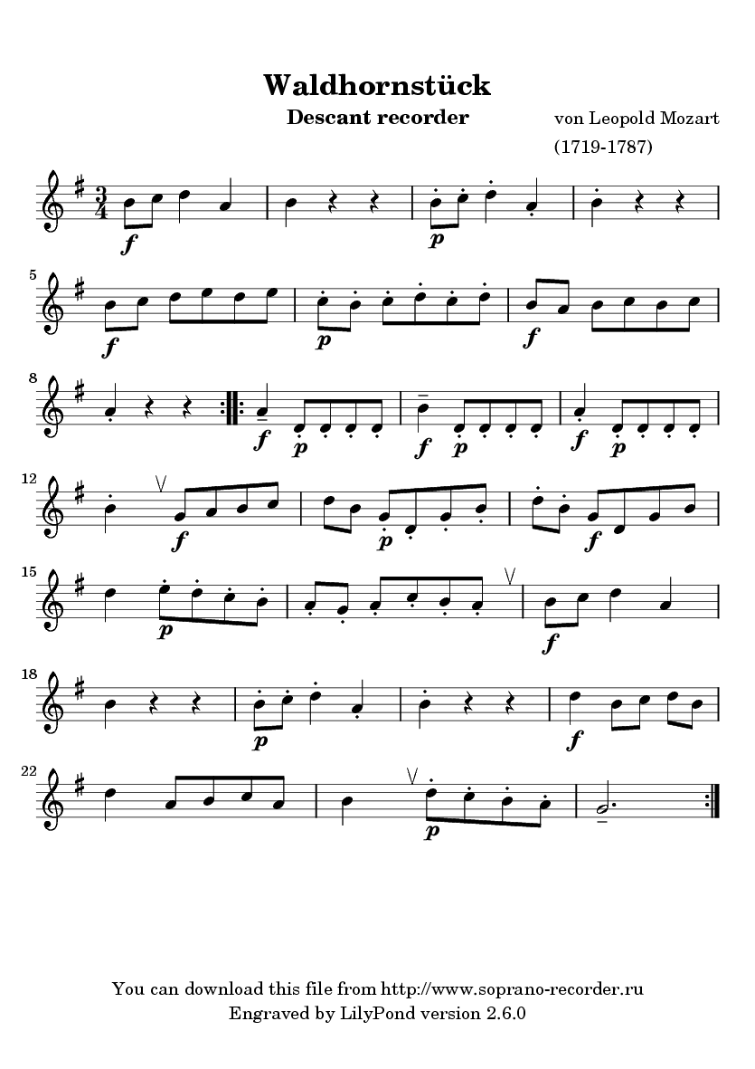 ноты для флейты титаник